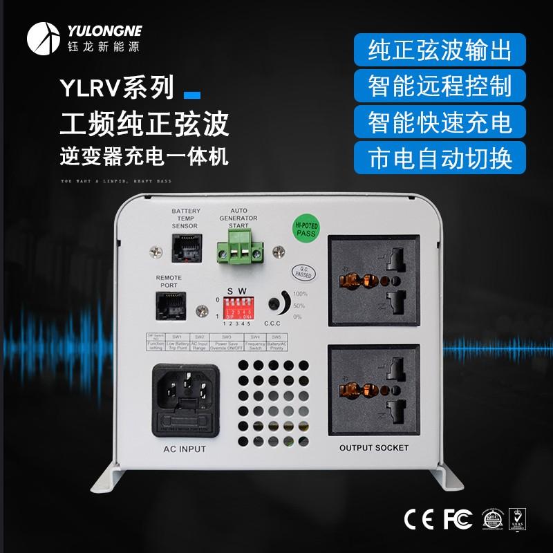 6000W工频纯正弦波逆变充电一体机厂家直销足功率输出稳压外置远程开关