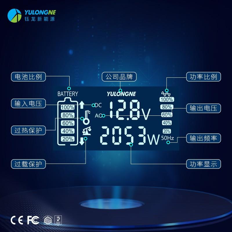 YLRX2000纯正弦波逆变器【LCD液晶显示】2019流行款